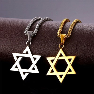 Star Of Magen David 22 Inch Chain